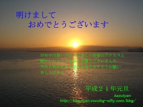 6230021_2