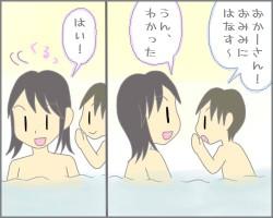 0810051_daiki1_4