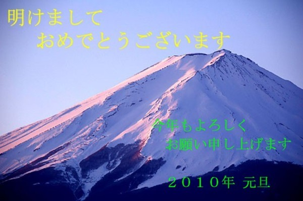 07_01_01_41_5
