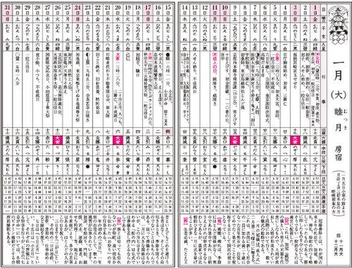 Gyouji1_2