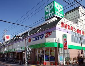 21yotsugi1