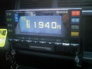 800pxtaximator1