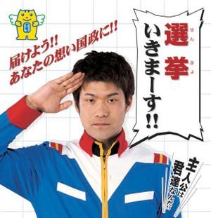 20070727yamagata1