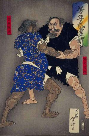 04yoshitoshi211651