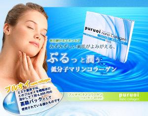 Puruoi02_p1