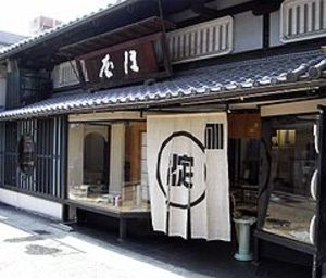 240pxfabric_shop_in_nara1